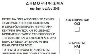 Griekse peilers zitten er helemaal naast