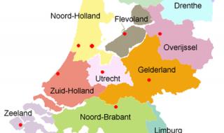 """Randstad versus de rest? De ruimte voor een politieke kloof tussen """"centrum"""" en """"periferie"""" in Nederland"""